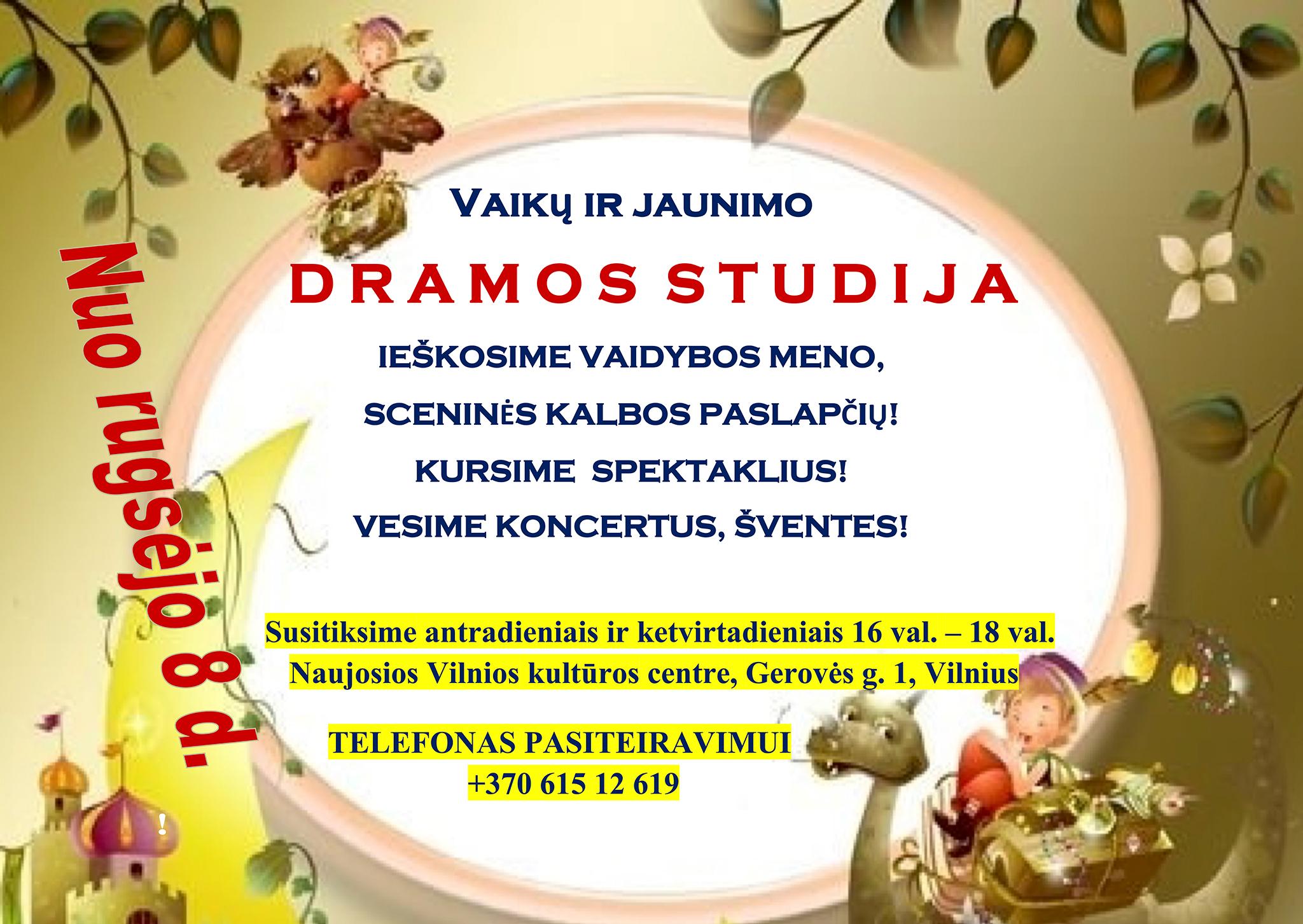 Dramos studija