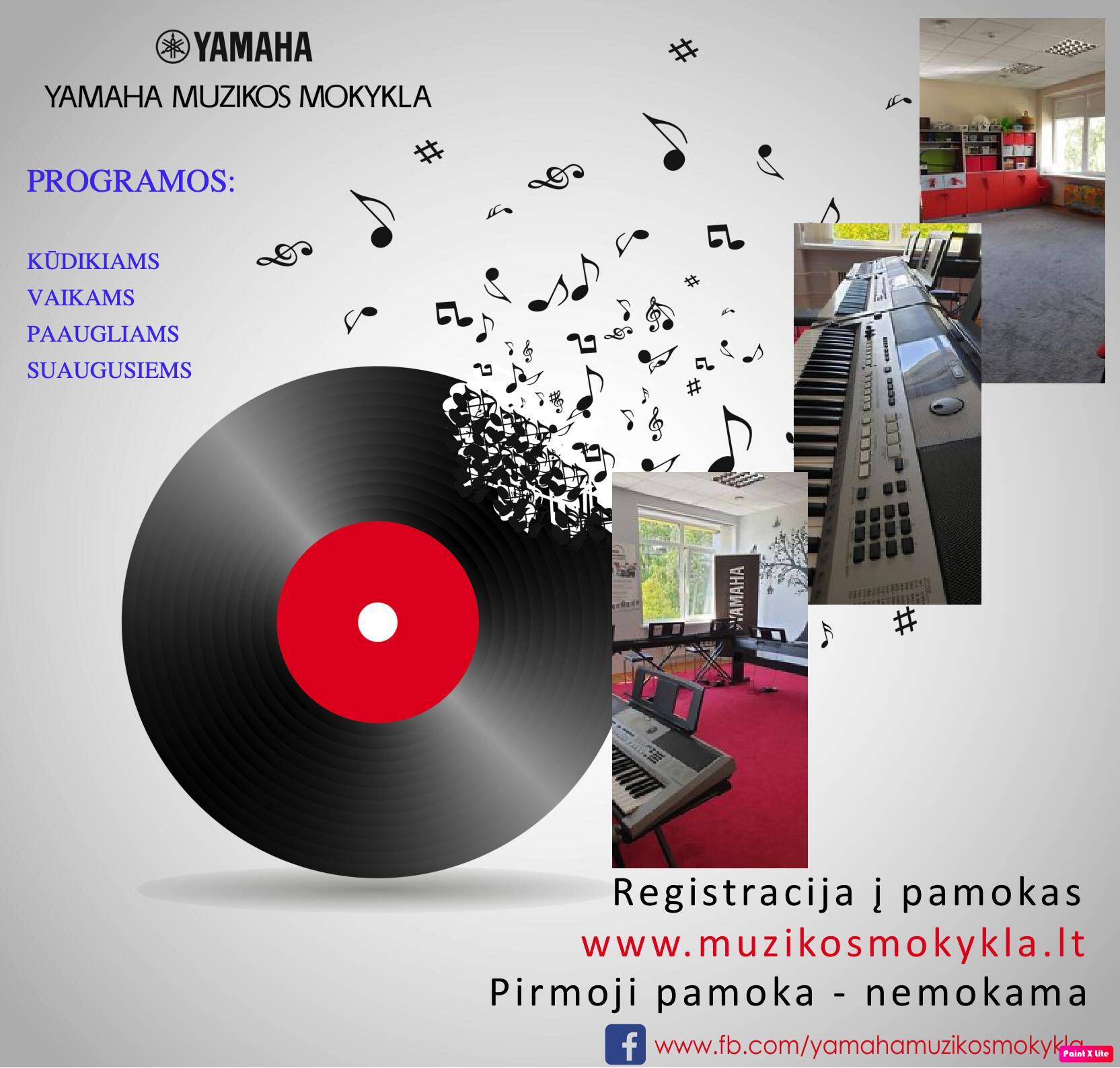 Yamaha reklaminė afiša