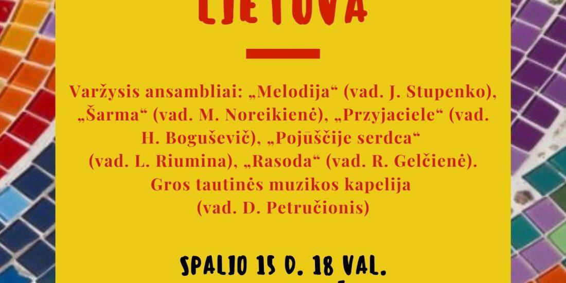 Vienas vareas Lietuva